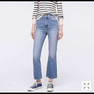 J. Crew cropped denim jeans- NWT